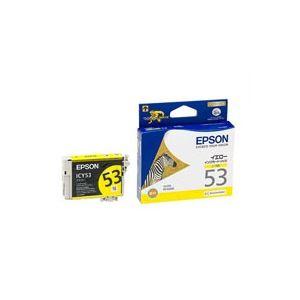 (業務用50セット) EPSON エプソン インクカートリッジ 純正 【ICY53】 イエロー(黄)