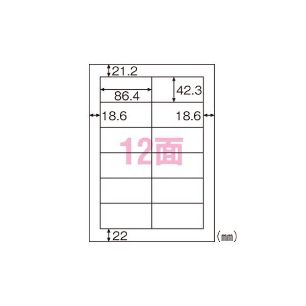 (業務用セット) ヒサゴ FSC(R)森林認証紙ラベルA4タックシール A4判 100枚入 FSCGB881 【×2セット】
