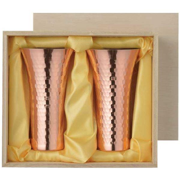 《ギフトラッピング対応》純銅鎚目 ビアカップ 2PCセット 380ml CNE970 桐箱入り【代引不可】