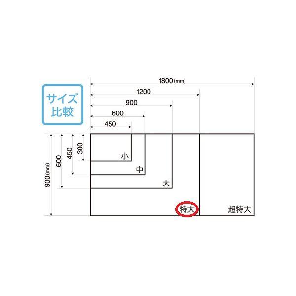 マグエックス マグネット暗線ホワイトボードシート 特大 MSHP-90120-M