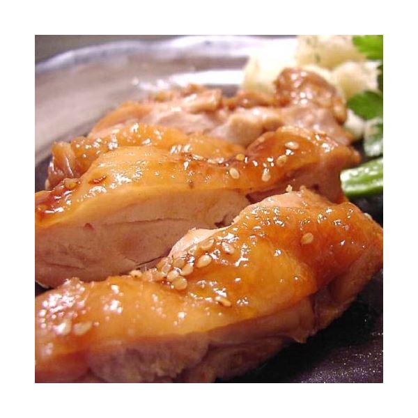 「今日の晩ごはん」シリーズ【鶏づくしセット】 3セット【代引不可】