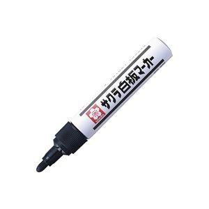 【スーパーSALE限定価格】(業務用300セット) サクラクレパス ホワイトボードマーカー WBK#49 中字 黒