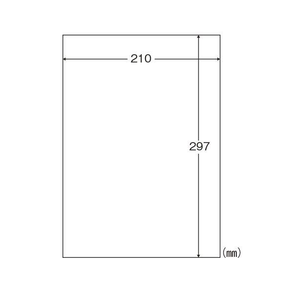 ヒサゴ マルチプリンタ帳票 複写タイプ A4 ノーカーボン 白紙 1 BPC2000Z