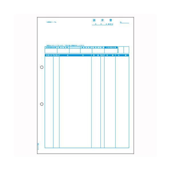 (業務用セット) ヒサゴ コンピュータ用帳票 レーザープリンタ用・A4判 BP0307 500枚入 【×2セット】