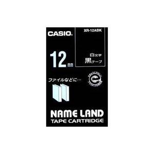 (業務用50セット) CASIO カシオ ネームランド用ラベルテープ 【幅:12mm】 XR-12ABK 黒に白文字