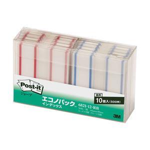 (業務用セット) ポスト・イット(R) ジョーブ インデックス (4.31×5.0cm) 赤・青セット 1パック(500枚) 【×5セット】