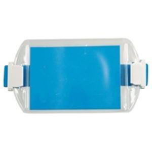 【スーパーSALE限定価格】(業務用200セット) 友屋 アームパス(名札入れ/腕章) 30542 ブルー