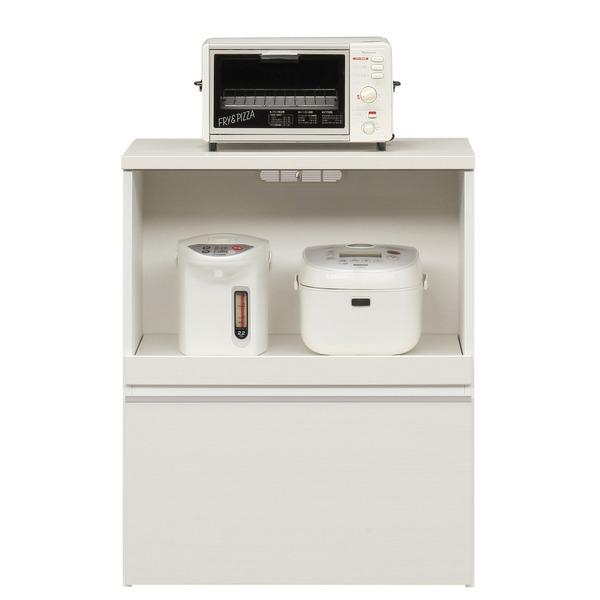 キッチンカウンター 幅75cm 二口コンセント/スライドテーブル/引き出し付き 日本製 ホワイト(白) 【完成品 開梱設置】【代引不可】