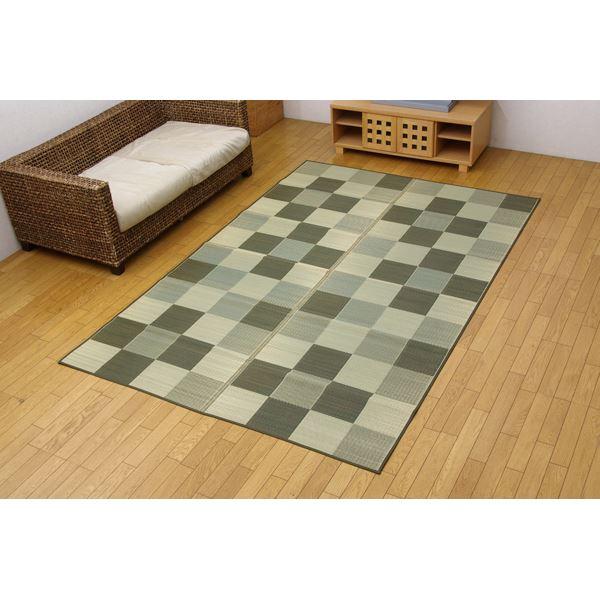 純国産 い草花ござカーペット 『ブロック』 グリーン 江戸間3畳(174×261cm)