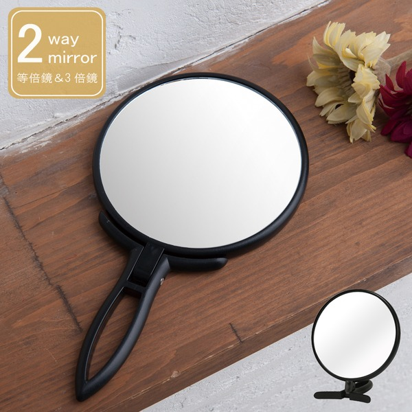 【24個セット】手鏡 BALLOON(ブラック/黒) ミラー/鏡/卓上ミラー/2WAY/3倍鏡/ミニサイズ/メイク/スリム/飛散防止加工/角度調整可能/業務用/完成品/NK-295