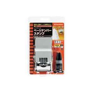 【スーパーSALE限定価格】(業務用20セット) シヤチハタ ページナンバースタンプGNR-32M/H 明朝