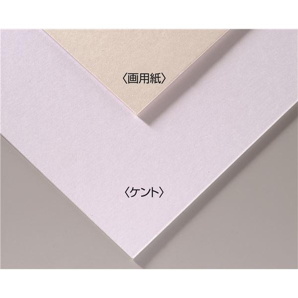 (まとめ)アーテック A&B オリジナル 両面アートボード/イラストボード 【B3】 ECO素材 画用紙 【×30セット】