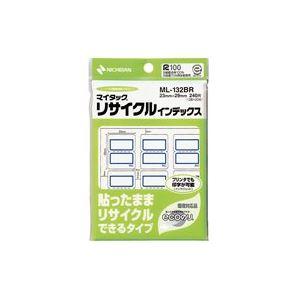 (業務用200セット) ニチバン リサイクルインデックス ML-132BR 青
