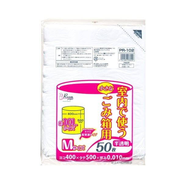 室内ゴミ箱用M 10L50枚入01HD半透明 PR102 【(60袋×5ケース)合計300袋セット】 38-632