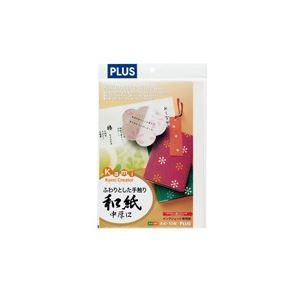 【スーパーSALE限定価格】(業務用50セット) プラス IJ用紙和紙 IT-324J 中厚口 A4 10枚