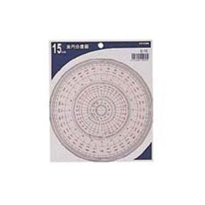 (業務用50セット) コンサイス 全円分度器 C-15 15cm