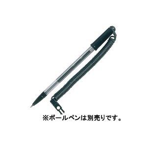 【スーパーSALE限定価格】(業務用200セット) オープン工業 ペンヘルパー PH-10