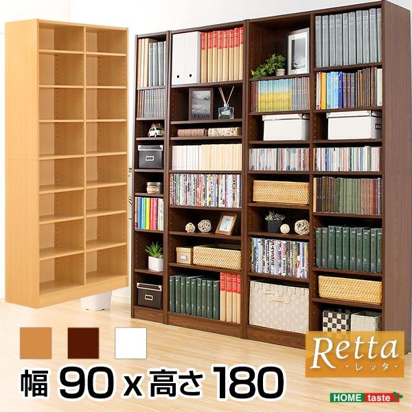多目的収納ラック/本棚 【幅90cm ナチュラル】 可動式棚板付き CD DVDラック対応 『Retta レッタ』 〔リビング〕【代引不可】