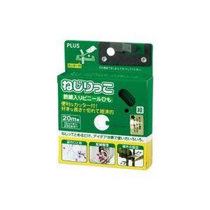 (業務用100セット) プラス ねじりっこ TF-800GR 緑