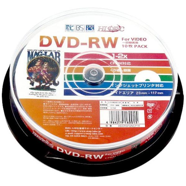 HIDISC ビデオ用 CPRM対応 繰り返し録画用DVD-RW 2倍速 10枚入スピンドル ワイドプリント対応 HDDRW12NCP10×20P 【20個セット】