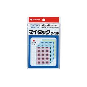(業務用200セット) ニチバン マイタック カラーラベルシール 【円型 細小/5mm径】 ML-141 5色