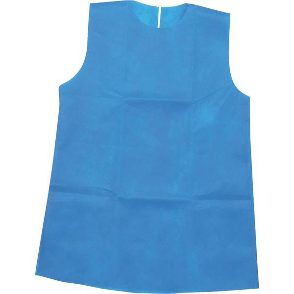 (まとめ)アーテック 衣装ベース 【J ワンピース】 不織布 ブルー(青) 【×30セット】