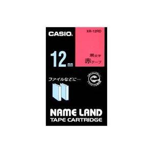 (業務用50セット) CASIO カシオ ネームランド用ラベルテープ 【幅:12mm】 XR-12RD 赤に黒文字
