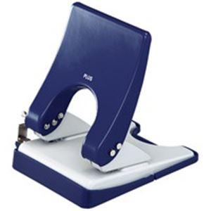 【スーパーSALE限定価格】(業務用30セット) プラス パンチ フォース1/2 M PU-830A 青