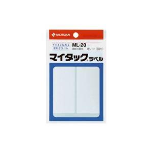 (業務用200セット) ニチバン ラベルシール/マイタック ラベル 【白無地/一般】 ML-20