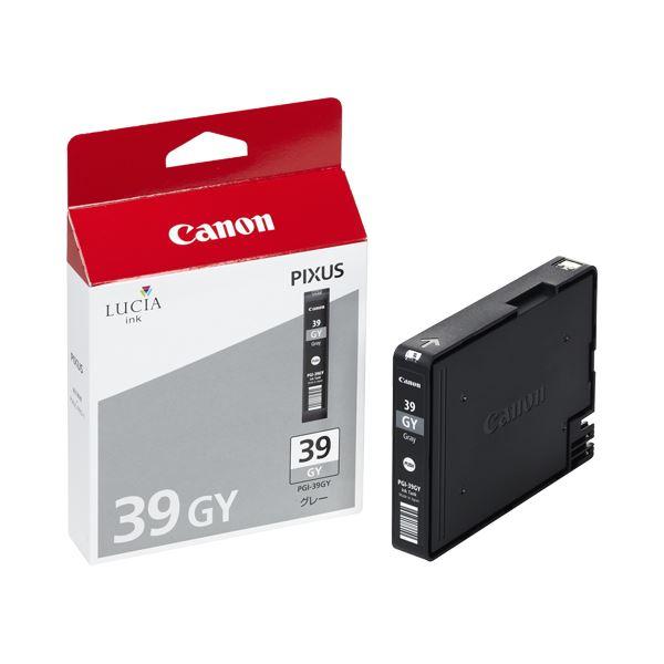 (まとめ) キヤノン Canon インクタンク PGI-39GY グレー 4859B001 1個 【×3セット】