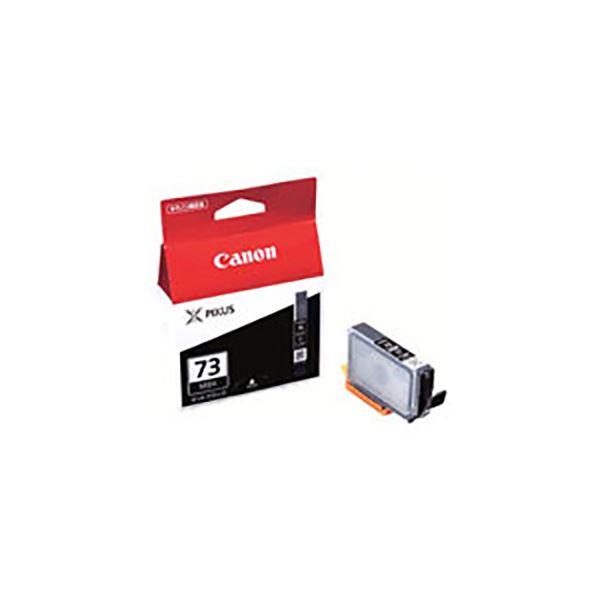 (業務用10セット) 【純正品】 Canon キャノン インクカートリッジ/トナーカートリッジ 【6392B001 PGI-73MBK マットブラック】