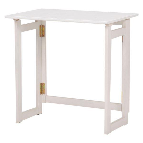折りたたみテーブル/作業机 【長方形/幅70cm】 木製 木目調 ホワイト(白)【代引不可】
