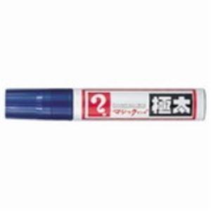 【スーパーSALE限定価格】(業務用100セット) 寺西化学工業 マジックインキ MGD-T3 極太 青
