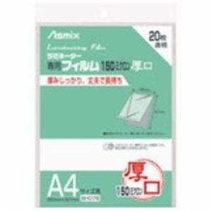 (業務用30セット) アスカ ラミネートフィルム150 BH076 A4 20枚