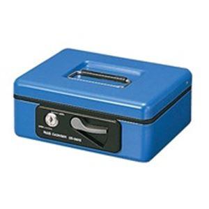 【スーパーSALE限定価格】(業務用10セット) プラス 手提げ金庫/セーフティーボックス 【小型】 コンパクト 軽量 シリンダー錠付き CB-060G ブルー(青)