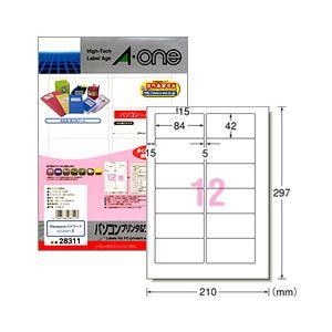 (業務用セット) パソコンプリンタ&ワープロラベルシール(A4) Panasonic 12面(1片:縦42.0×横84.0mm) 1パック(20枚) 【×10セット】