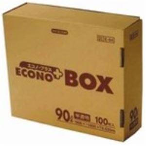 (業務用20セット) 日本サニパック エコノプラスBOX E-94 半透明 90L 100枚