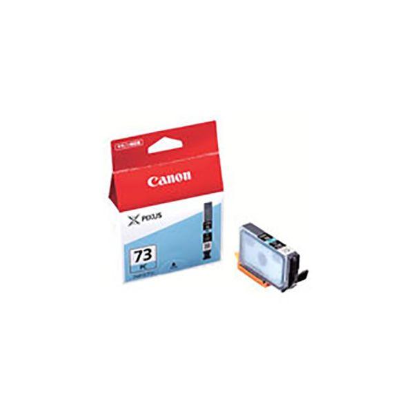 (業務用10セット) 【純正品】 Canon キャノン インクカートリッジ/トナーカートリッジ 【6397B001 PGI-73PC フォトシアン】