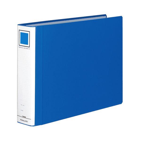 (まとめ) コクヨ チューブファイル(エコツインR) B4ヨコ 500枚収容 背幅65mm 青 フ-RT659B 1冊 【×10セット】
