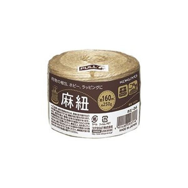 (まとめ)コクヨ 麻紐(ホビー向け)きなり160m ホヒ-34 1巻【×50セット】