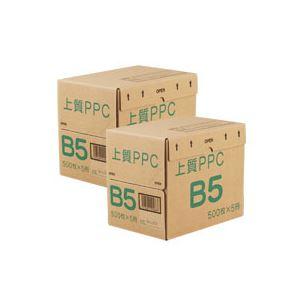 (まとめ) 上質PPC用紙 NY B5 1セット(5000枚:2500枚×2箱) 【×5セット】