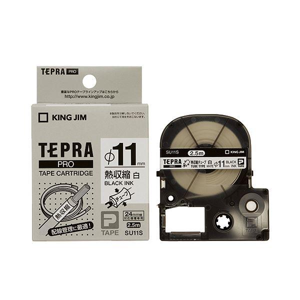 (まとめ) キングジム テプラ PRO テープカートリッジ 熱収縮チューブ 直径11mm 白/黒文字 SU11S 1個 【×10セット】