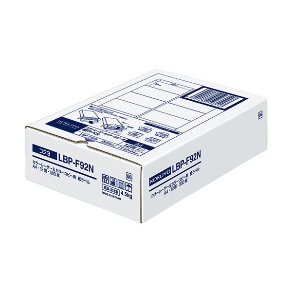コクヨ カラーレーザー&カラーコピー用 紙ラベル A4 12面 42×84mm LBP-F92N 1箱(500シート)