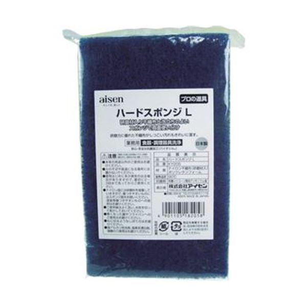 (まとめ)アイセン ハードスポンジL YKY205-Y 1個【×50セット】