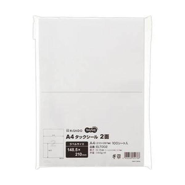 (まとめ)TANOSEE A4タックシール 2面210×148.5mm 1冊(100シート)【×10セット】