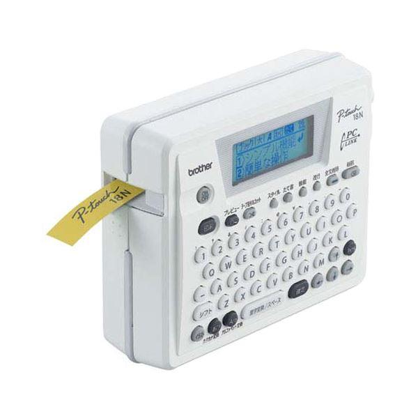 (まとめ)ブラザー ピータッチP-touch18N 1台【×3セット】