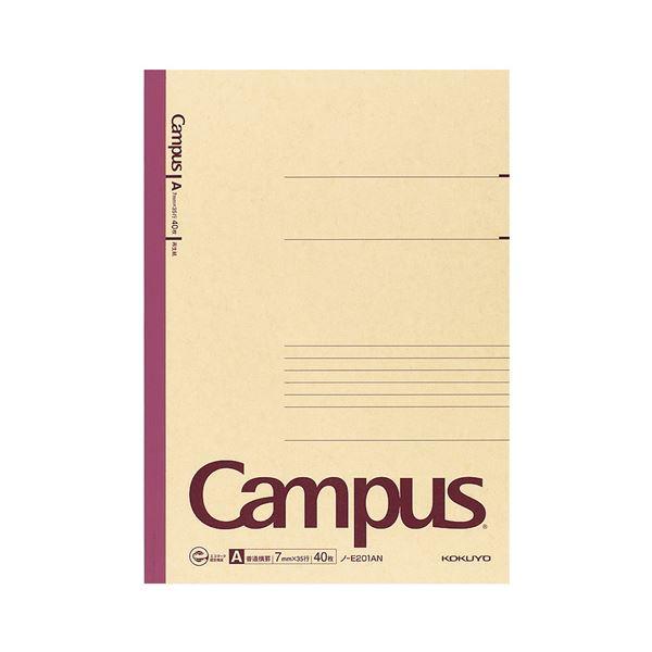 (まとめ) コクヨ 再生紙キャンパスノート A4 A罫 40枚 ノ-E201AN 1冊 【×30セット】
