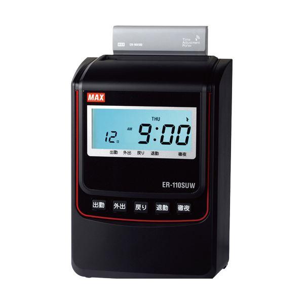 【スーパーSALE限定価格】マックス タイムレコーダー ブラックER-110SUW 1台