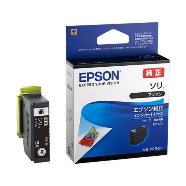 (まとめ) エプソン インクカートリッジ ソリブラック SOR-BK 1個 【×10セット】