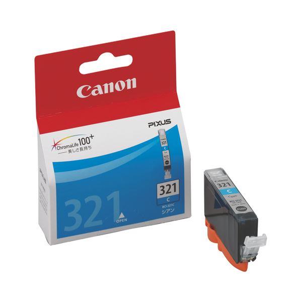 (まとめ) キヤノン Canon インクタンク BCI-321C シアン 2928B001 1個 【×10セット】